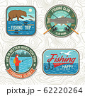 Set of fishing patch. Vector. Concept for shirt or logo, print, stamp, tee, patch. Vintage typography design with fisher, river, rainbow trout, bear and mountain silhouette. 62220264