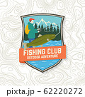 Fishing club patch. Vector. Concept for shirt or logo, print, stamp, tee, patch. Vintage typography design with Fisherman, river and mountain silhouette. 62220272