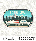 Boating and Sport Fishing club patch. Vector illustration. Concept for shirt, logo, print, stamp, patch, tee. Vintage typography design with fish rod silhouette. 62220275