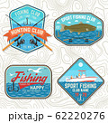 Set of fishing club patch. Live, love, fish. Vector. Concept for shirt or logo, print, stamp, tee, patch. Vintage typography design with fish rod, rainbow trout and hook silhouette. 62220276