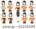 オペレーター 女性 カジュアル 62226399