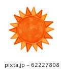 太陽の水彩画 62227808