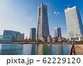【神奈川県】みなとみらい 62229120