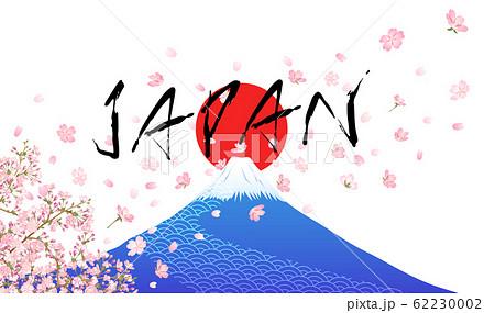 日本イメージ_5 62230002