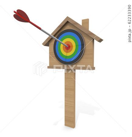 理想の住まいが見つかる。ぴったりの家が販売中。3Dイラスト 62233390