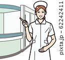 指差して説明する看護師 62242411