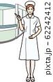 指差して説明する看護師 62242412