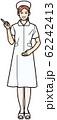 指差して説明する看護師 62242413