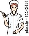 指差して説明する看護師 62242414