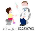 発熱している子供の患者を治療している医師。 62250703