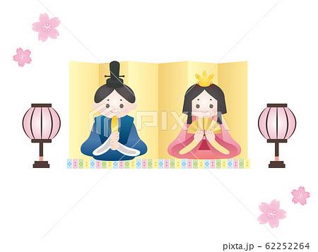 雛祭り かわいい桜と雛人形のイラスト 62252264