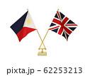 二つの国の卓上国旗 62253213