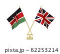 二つの国の卓上国旗 62253214
