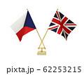 二つの国の卓上国旗 62253215