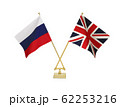 二つの国の卓上国旗 62253216