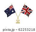 二つの国の卓上国旗 62253218