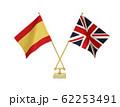 二つの国の卓上国旗 62253491