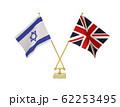 二つの国の卓上国旗 62253495