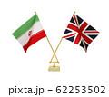二つの国の卓上国旗 62253502
