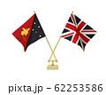 二つの国の卓上国旗 62253586