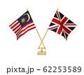 二つの国の卓上国旗 62253589