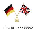二つの国の卓上国旗 62253592