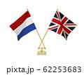二つの国の卓上国旗 62253683