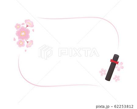 桜フレーム 卒業 62253812