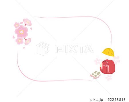 桜フレーム 入学 ランドセル 62253813