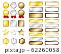 メダル、文字フレーム、銀色、金色 62260058