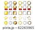 メダル、文字フレーム、星 62263965