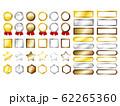 メダル、フレーム、金色、銀色素材 62265360