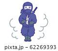 忍者 イラスト 62269393