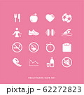 HEALTHCARE AND FITNESS ICON SET 62272823
