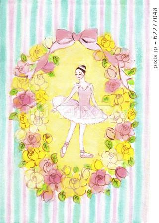 お花とりぼんとバレリーナ 62277048
