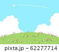 風景 ほのぼの 62277714