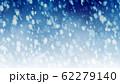 mov228_snow_winter_bg_loop_08_00046.jpg 62279140
