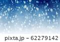 mov228_snow_winter_bg_loop_10_00127.jpg 62279142