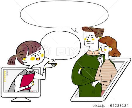 パソコンから飛び出して説明するOL 会話 夫婦 62283184
