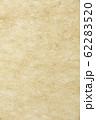 和紙 雲竜紙 62283520