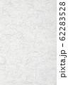 和紙 雲竜紙 62283528