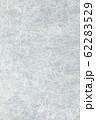 和紙 雲竜紙 62283529