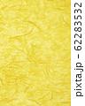 和紙 雲竜紙 62283532
