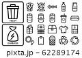 ごみの分別 アイコンセット 62289174