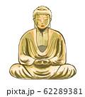 大仏(昔の色) 62289381