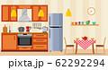 Modern kitchen interior 62292294