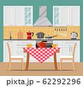 Modern kitchen interior 62292296