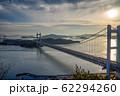 岡山県 鷲羽山展望台からみる瀬戸大橋 62294260