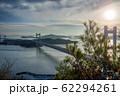 岡山県 鷲羽山展望台からみる瀬戸大橋 62294261