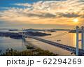 岡山県 鷲羽山展望台からみる瀬戸大橋 62294269